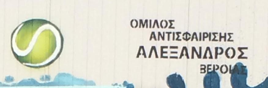 oaav-graffiti3